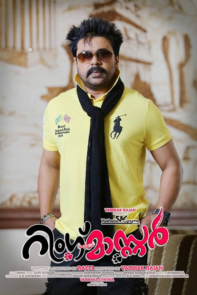 Dileep in Ringmaster